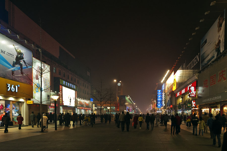 'Shops and Shoppers' (Nov 2009) - Beijing, China