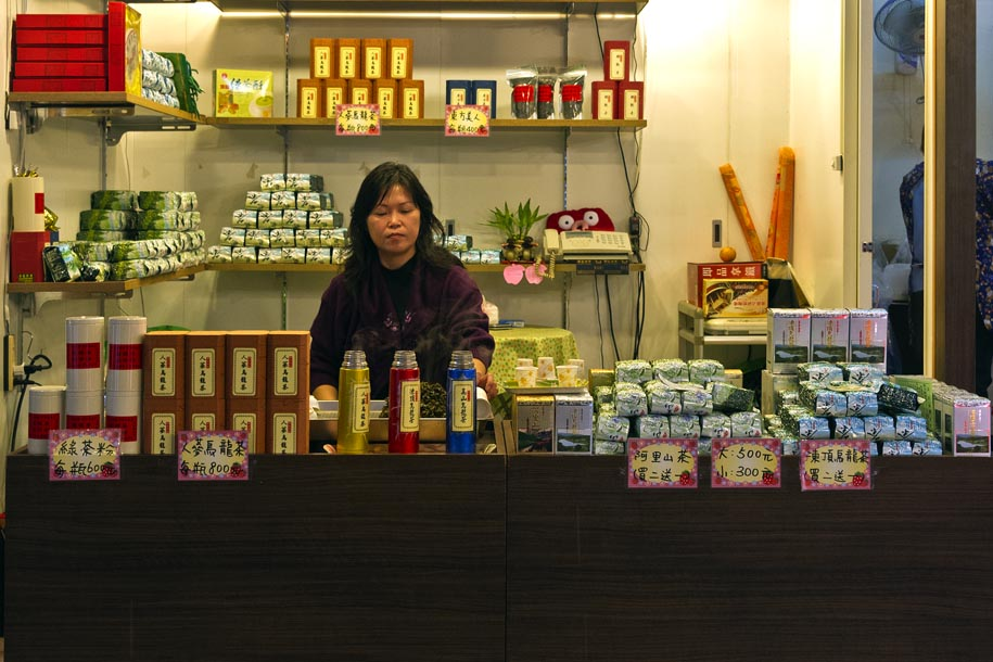 'Tea Stall' (Dec 2010) - Chiufen, Taiwan