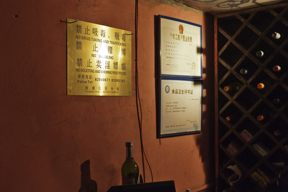 'Warning Notice' (Nov 2009) - Beijing, China